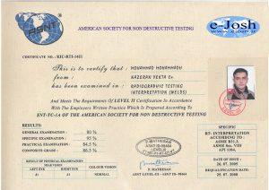 گواهینامه بین المللی ASNT