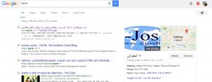 سایت معتبر از نظر گوگل