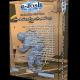 دوره تخصصی بازرسی سندبلاست، رنگ، پوشش و عایق صنعتی سطح 1 و 2